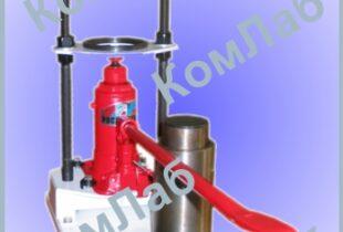 Выпрессовочное устройство ручное ИР-3 (для удаления а/б образцов из стандартных цилиндрических форм)