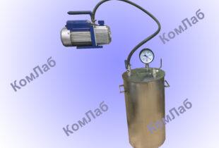 Вакуумная  установка ВУ-976 А  27л. исполнение нержавеющая сталь (ВУ-ФН) ГОСТ 12801