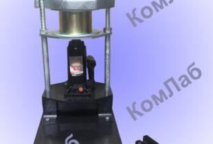 Извлекатель асфальтобетонных образцов из форм 101,6 и 152,4 мм. ВУ-Р