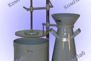 Вискозиметр ВБ-1У – для определения удобоукладываемости бетонной смеси по ГОСТ 10181-2000