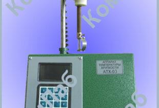 Аппарат автоматический для определения температуры хрупкости битумов по Фраасу (ГОСТ 11507) АТХ-03