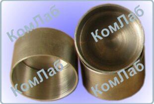 Чашка пенетрационная алюминиевая d=60 мм h=35 мм
