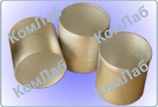 Чашка пенетрационная алюминиевая d=60 мм, h=60 мм