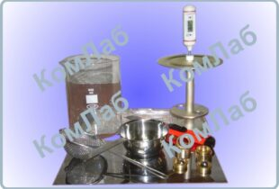 Аппарат «Кольцо и Шар» М-981 (Прибор КиШ)