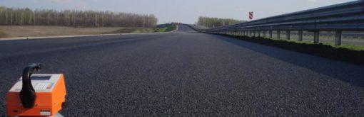Виды контроля качества дорожного строительства