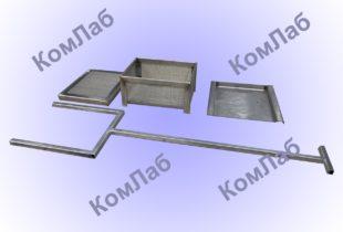 Корзина для выжигания асфальтобетона с размером ячеек от 0,5 до 2,0 (полный комплект)